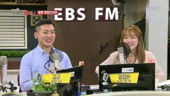 임정은 씨는 매주 월요일 오전 10시에 방송하는 ebs '니하오 차이나'에 중국어 전문 MC로서 고정 출연하고 있다. [사진 임정은]