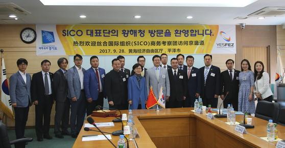 지난 9월 28일 황해경제자유구역청을 방문한 SICO 대표단 [사진 황해경제자유구역청]