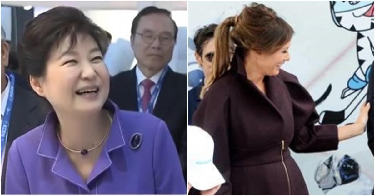 샤이니 민호를 보고 웃는 박근혜 전 대통령(왼쪽)과 도널드 트럼프 미국 대통령 부인 멜라니아 여사.