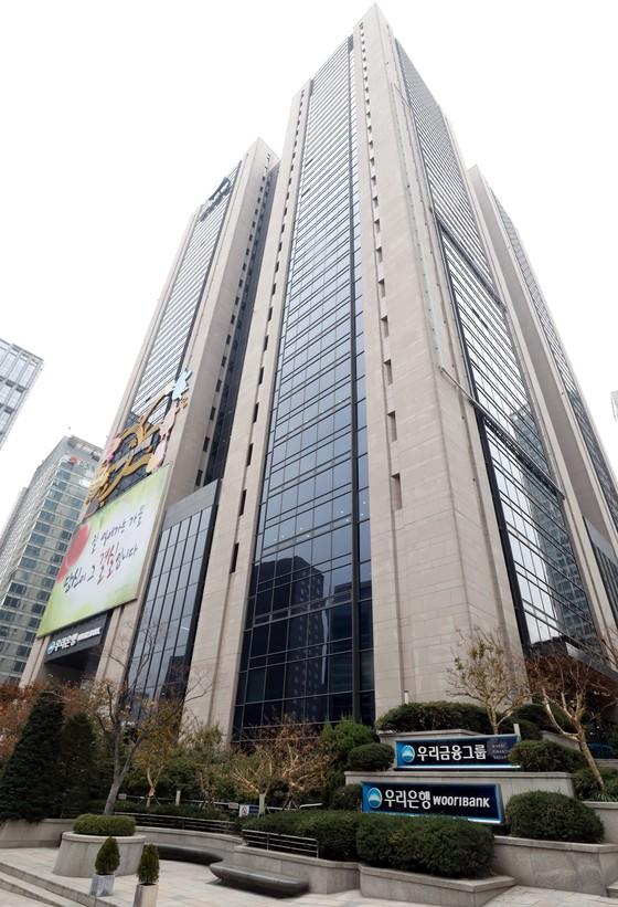 검찰이 7일 우리은행 특혜 채용 의혹과 관련해 우리은행 본점을 압수수색을 실시했다. [뉴시스]