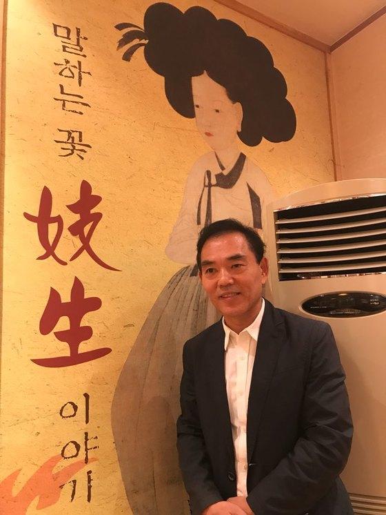 기생 문화 지킴이 윤금식씨.김윤호 기자