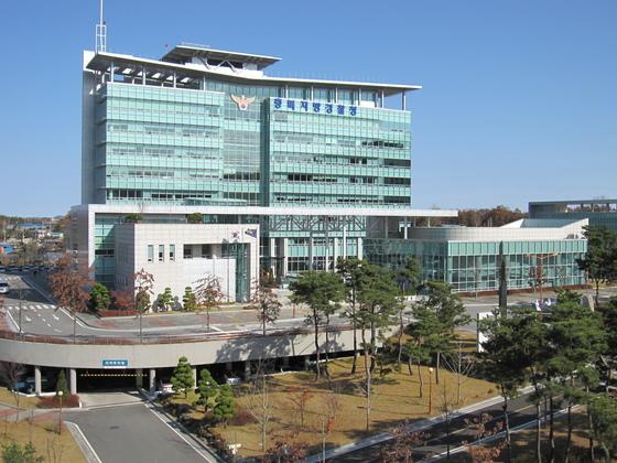 충북지방경찰청 [중앙포토]