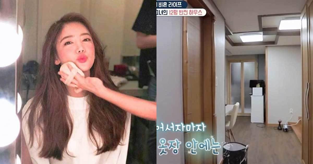[사진 이태임 인스타그램 / MBN '비행소녀' 방송화면 캡처]