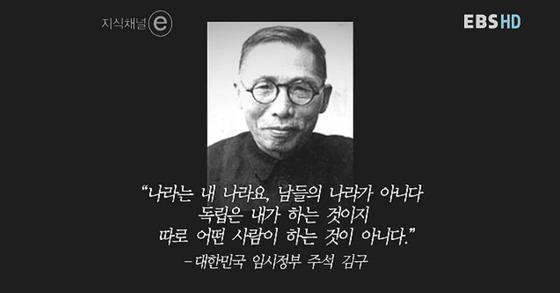 [사진 EBS 지식채널e 캡처]