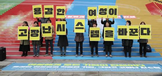 10일 오전 서울 종로구 세종문화회관 계단에서 열린 '여성에겐 모든 기업이 한샘이다' 기자회견에서 한국여성노동자회를 비롯한 여성단체 회원들이 포토타임을 갖고 있다. [연합뉴스]