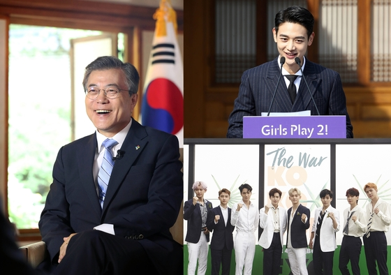 K-팝과 드라마 등 한류 문화 상품이 한국의 '외교적 무기'가 되고 있다. [중앙포토, SM엔터테인먼트]