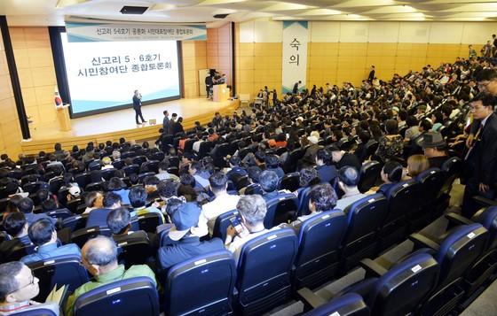 한국의 대의민주주의는 지금 어디까지 와있는가. 신고리 원전 5·6호기 건설에 대한 이슈는 숙의민주주의에 대한 찬반 논란을 촉발했다. [중앙포토]