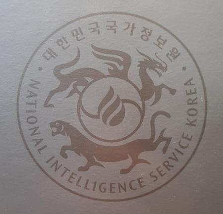 국정원 로고