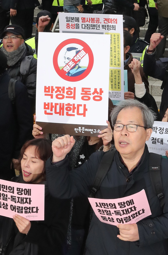 진보단체 회원들의 시위.박정희대통령이 원조 적폐라는 피켓이 등장했다. 김춘식 기자