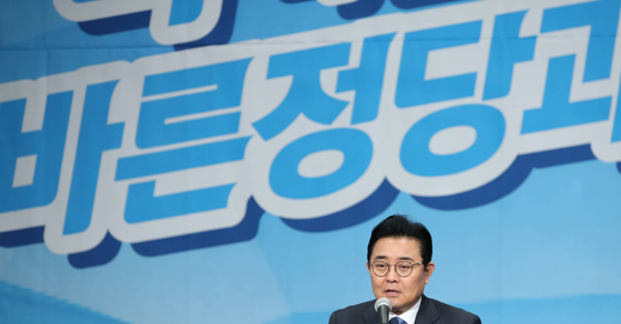 전병헌 청와대 정무수석. [연합뉴스]