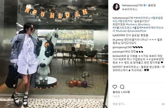 방송인 겸 디자이너로 활동하는 이혜영이 본인 인스타에 부부리하우스를 올렸다. [사진 인스타그램]