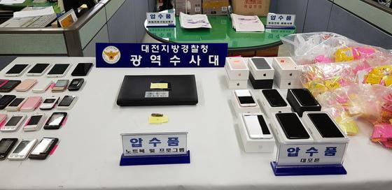 대전경찰청 광역수사대가 압수한 휴대전화 이용 불법대출 관련 물품. 신진호 기자