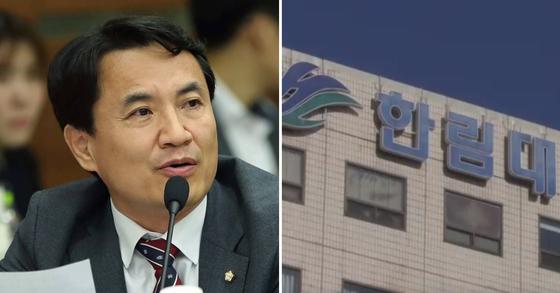 김진태 자유한국당 의원. 박종근 기자