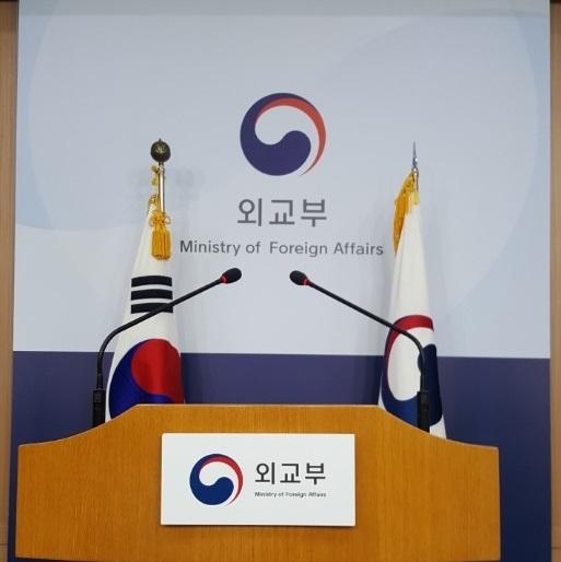서울 도렴동 외교부 청사 1층 브리핑룸. [중앙포토]