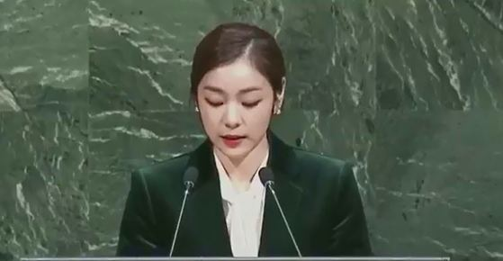 뉴욕 UN본부에서 영어연설을 하고 있는 김연아.