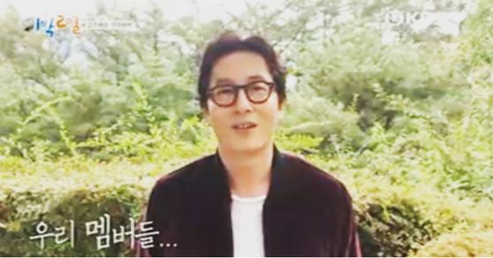 [사진 KBS 2TV]