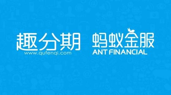 한 배를 탄 취펀치와 앤트파이낸셜. [사진 www.donews.com]