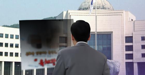 합성 나체사진을 만들어 유포한 혐의로 기소된 국가정보원 직원이 법정에서 피해자들에게 사죄했다. [연합뉴스]