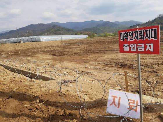 지난해 11월 지뢰 폭발사고가 발생해 한모(40)씨가 숨진 강원도 철원군 풍암리 현장. 박진호 기자