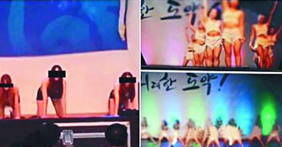 성심병원 간호사들이 노출 의상을 입고 걸그룹 춤을 추고 있는 모습. [사진 '간호학과, 간호사 대나무숲'·'직장갑질119' 페이스북 캡처]