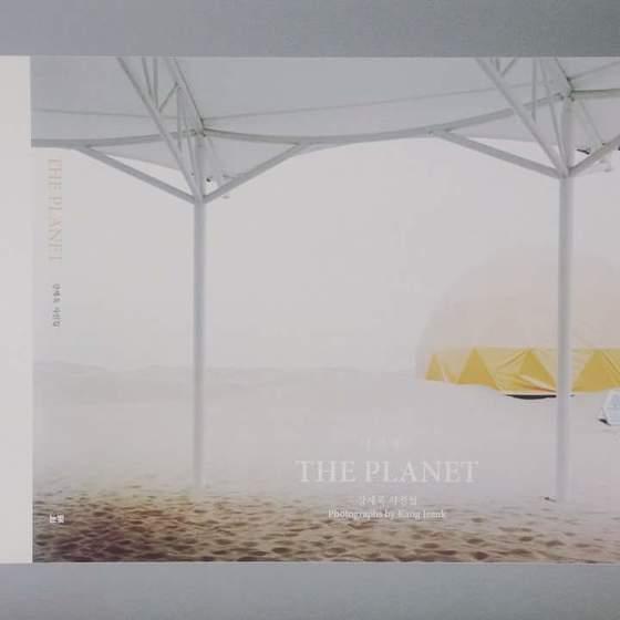 강제욱 사진집 『The Planet』 표지.