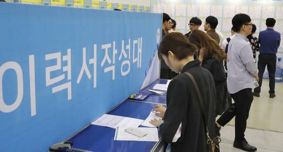 [세종=연합뉴스] 취업박람회에서 구직자들이 이력서를 작성하고 있다. <저작권자(c) 연합뉴스, 무단 전재-재배포 금지>