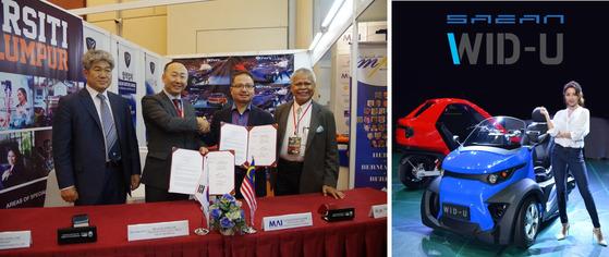 지난 10일 말레이시아 쿠알라룸푸르에서 열린 말레이시아 오토쇼(KLIAS)에서 새안 이정용 대표(사진 왼쪽 두번째)가 말레이시아의 국제무역산업부 산하 자동차연구소(MAI) 다툭 마다니 사하리 소장(사진 왼쪽 세번째)과 양해각서(MOU)를 체결하고 강성태 GCG회장(사진 왼쪽 첫번째)와 다토 하싼 빈 매드 MPM회장(사진 왼쪽 네번째)과 함께 기념촬영을 하고 있다. 오른쪽은 새안이 개발한 전기자동차 위드유WID-U 이미지 [사진 새안]