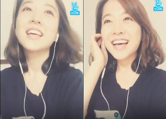 Park Bo-young telling the fans about her brother-in-law on V LIVE.