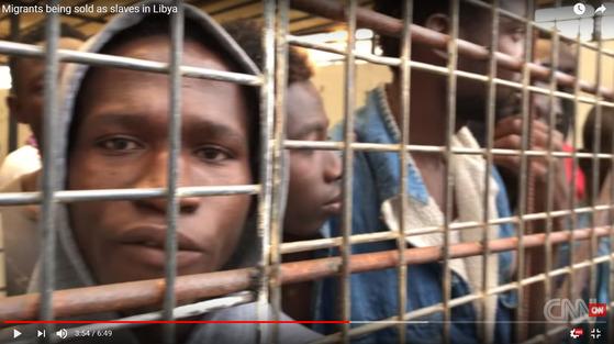 리비아의난민 수용소. [CNN 캡처]