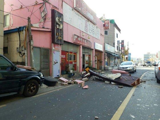 포항 지역 지진 피해 사진. [사진 트위터]