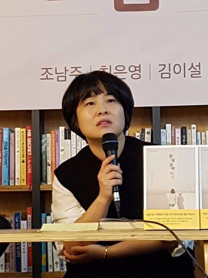 소설집 『현남 오빠에게』을 함께 낸 여성 작가. 김이설씨. [사진 다산책방]