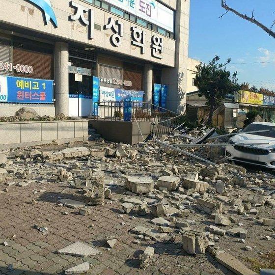 포항시 학산동 건물이 무너진 사진. [사진 트위터]