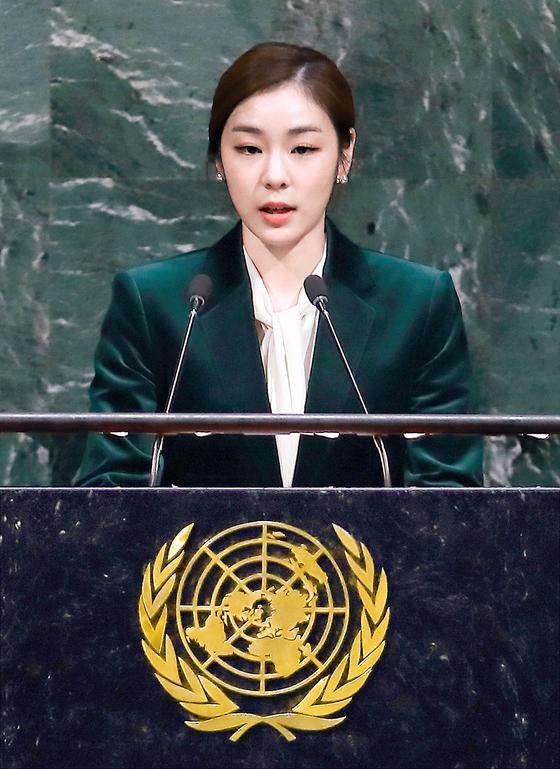 유엔, 평창 올림픽 52일간 휴전안 채택