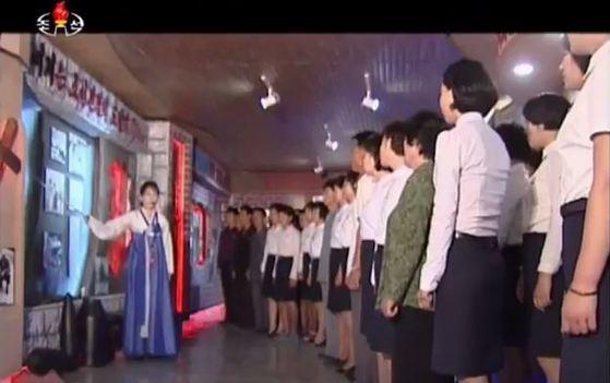 평안남도 남포시안의 근로자·청소년·학생들이 계급교양관에서 반제·반미 계급교양을 받고있다. [사진 조선중앙TV캡처]