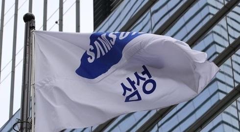 외신에서 명시한 삼성의 서울 서초동 사옥. [연합뉴스]