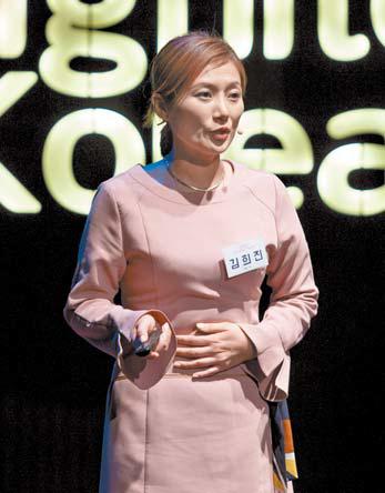 최우수상 수상자 김희진 씨.