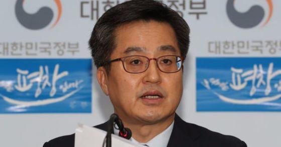김동연 부총리 겸 기획재정부 장관. [사진 연합뉴스]