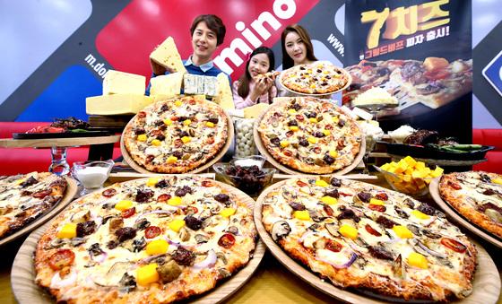 7가지 치즈 맛 피자