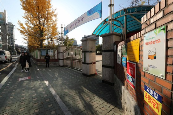 지진 발생시 옥외 대피소 역할을 하는 서울 중구 흥인초등학교의 정문. 올 9월 대피소로 지정됐지만 이를 알리는 표지판은 설치돼 있지 않다. 김상선 기자
