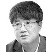 유경준 한국기술교육대학 교수