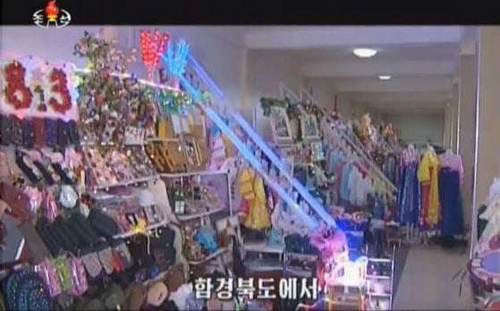 조선중앙TV는 '함경북도 8월3일 인민소비품 전시회'에 500여종에 2만여점의 생필품이 전시됐다고 전했다. [사진 조선중앙TV캡처]