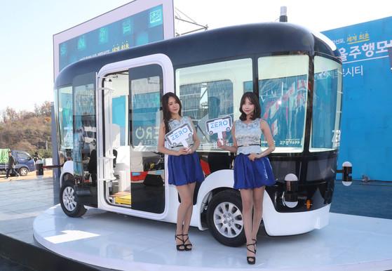 '2017 판교 자율주행모터쇼'에서 모델들이 무인 셔틀 '제로'를 공개하고 있다. 강정현 기자