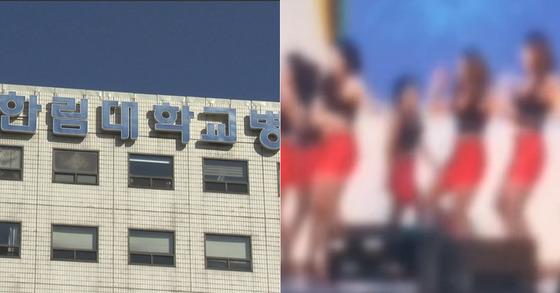 [사진 YTN, 온라인 커뮤니티]