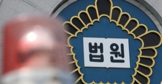 '사법부 블랙리스트' 의혹 조사를 위해 출범한 대법원 재소사위원회의 인선이 지난 15일 마무리됐다. [사진 연합뉴스]