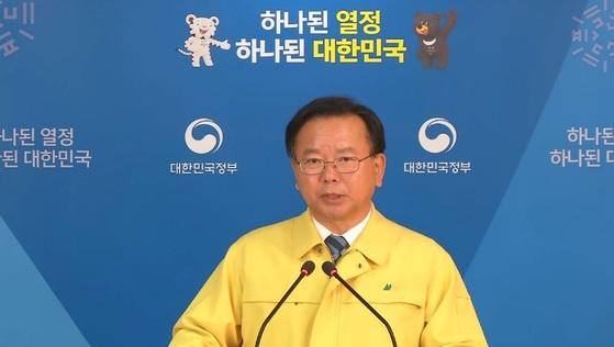 김부겸 행안부 장관이 16일 정부서울청사에서 지진 대처상황을 브리핑하고 있다. [연합뉴스]