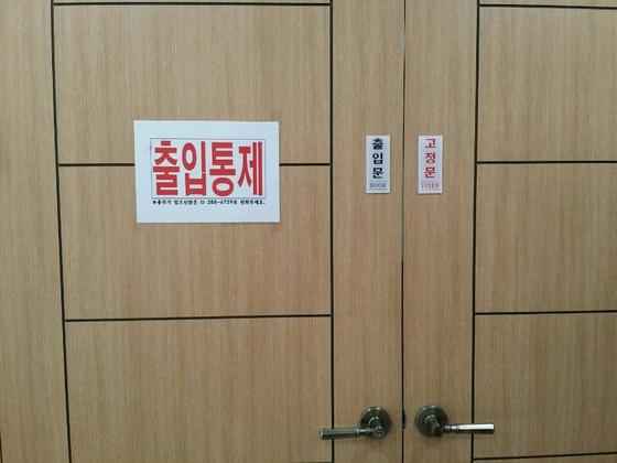 수능 시험지를 보관 중인 경북 포항시교육청 건물 앞에서부터 출입통제를 하고 있다. 백경서 기자
