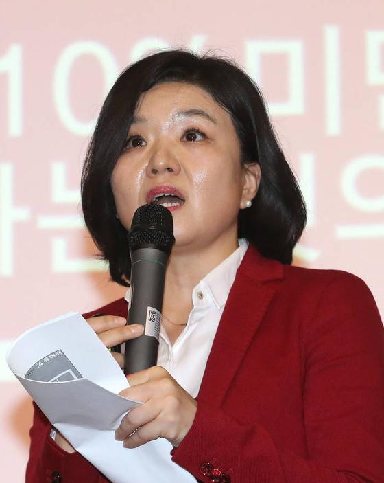 류여해 자유한국당 최고위원. [연합뉴스]