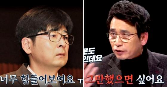 유시민 작가(右)가 탁현민 청와대 행정관(左)의 입장에 대해 안타까운 마음을 전했다. [사진 JTBC 캡처]