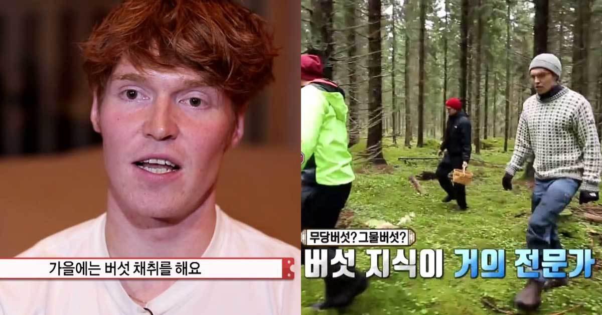 [사진 MBC every1 '어서와~ 한국은 처음이지?' 방송화면 캡처]