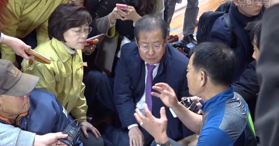[사진 자유한국당 공식유튜브 캡처]